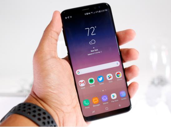 Samsung Galaxy 8 Plus.jpg